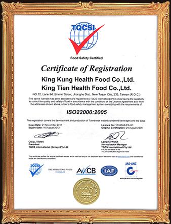 ※持续改善来提升产品品质,满足市场对品质的要求及信任。※国际化SOP制造流程,达到安全、美味、营养、健康的国际标准。