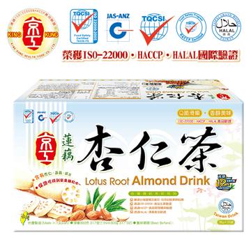 京工減糖蓮藕杏仁茶