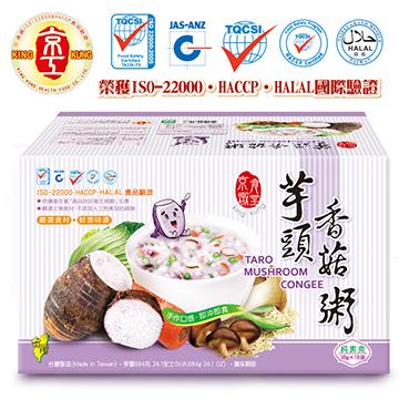 京工 芋頭香菇粥